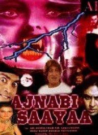 Ajnabi Saaya (1998) Songs Lyrics