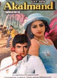 Akalmand (1984) Songs Lyrics