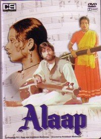 Alaap (1977) Songs Lyrics