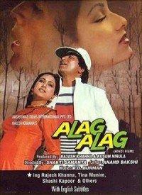 Alag Alag (1985) Songs Lyrics