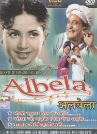 Albela (1951) Songs Lyrics