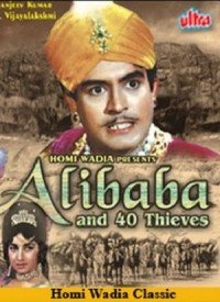 Alibaba & 40 Thieves (1966) Songs Lyrics