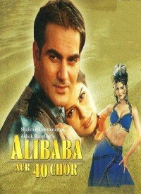 Alibaba Aur 40 Chor (2004) Songs Lyrics