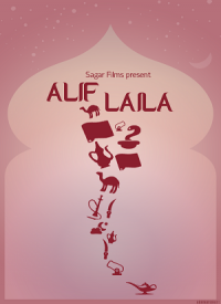 Alif Laila (Title) Lyrics | Alif Laila (1993) Songs Lyrics