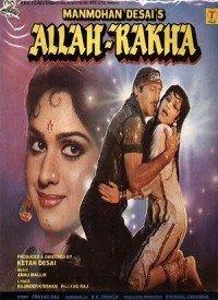 Allah Rakha (1986) Songs Lyrics