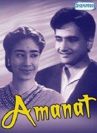 Amaanat (1955) Songs Lyrics