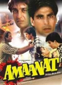 Amaanat (1994) Songs Lyrics