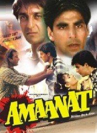 Amaanat (1994) Songs Lyrics