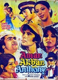 Amar Akbar Anthony (1977) Songs Lyrics