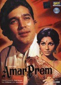 Amar Prem (1972) Songs Lyrics