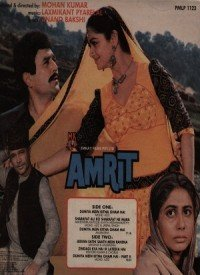 Amrit (1986) Songs Lyrics