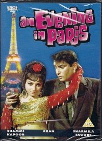 An Evening In Paris (1967) Songs Lyrics