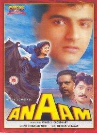 Anaam (1992) Songs Lyrics