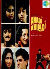 Anadi Khiladi (1986) Songs Lyrics
