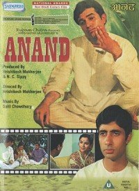 Anand (1971) Songs Lyrics
