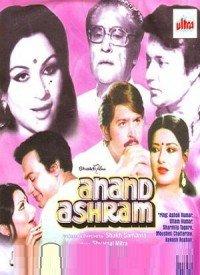 Anand Ashram (1977) Songs Lyrics