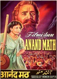 Anand Math (1952) Songs Lyrics