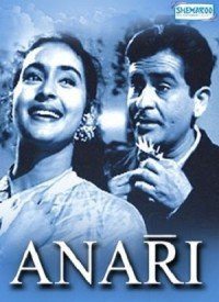 Anari Hindi Movie Mp3 Songs Download