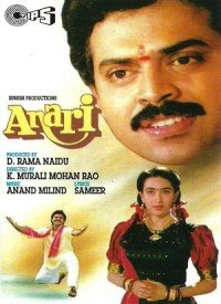 Anari (1993) Songs Lyrics