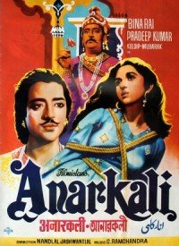 Anarkali (1953) Songs Lyrics