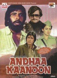 Andha