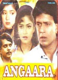 Angaara (1996) Songs Lyrics