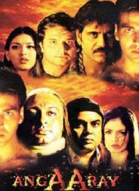 Angaaray (1998) Songs Lyrics