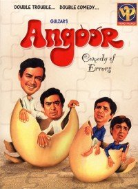 Angoor (1982) Songs Lyrics