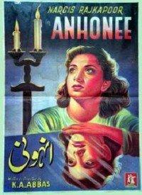Anhonee (1952) Songs Lyrics