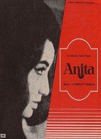 Anita (1967) Songs Lyrics
