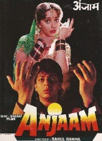 Anjaam (1994) Songs Lyrics