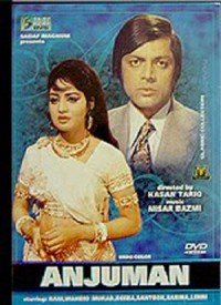 Anjuman (1986) Songs Lyrics