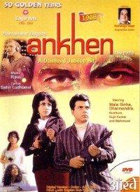 Ankhen (1968) Songs Lyrics