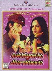 A very beautiful & charming movie ankhiyon ke jharokhon se.