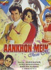 Ankhon Mein Tum Ho (1997) Songs Lyrics