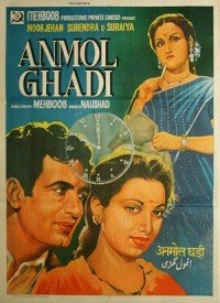Anmol Ghadi (1946) Songs Lyrics
