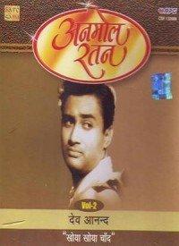 Anmol Ratan (1950) Songs Lyrics