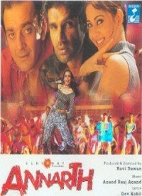 Annarth (2002) Songs Lyrics