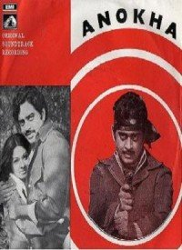 Anokha (1975) Songs Lyrics
