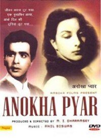 Anokha Pyar (1948) Songs Lyrics