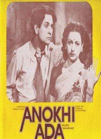 Anokhi Ada (1948) Songs Lyrics