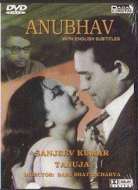 Anubhav (1971) Songs Lyrics