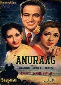 Anuraag (1956) Songs Lyrics