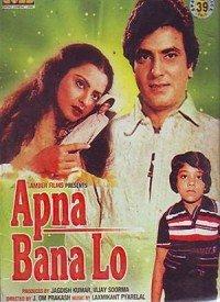 Apna Bana Lo (1982) Songs Lyrics