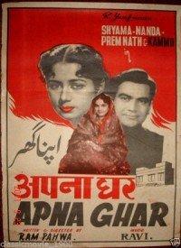 Apna Ghar (1960) Songs Lyrics