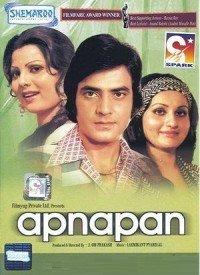 Apnapan (1977) Songs Lyrics