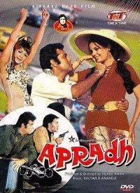Tum Mile Pyar Se Mujhe Jeena | Kishore Kumar, Asha Bhosle ...