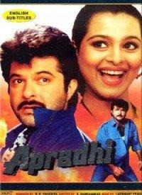 Apradhi (1992) Songs Lyrics