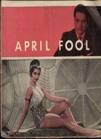 April Fool (1964) Songs Lyrics