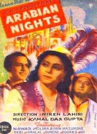 Arabian Nights (1946) Songs Lyrics